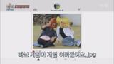 이승철&김예원, 바보 게임으로 탄생한 인싸 커플!