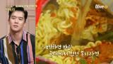 [예고] 추억의 봉지라면부터 바베큐까지! 각양각색 야식메뉴♥
