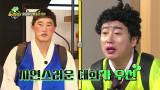 [선공개] 이 몰골로...?ㅋㅋ 황제성&김동현 아바타 소개팅 출격!