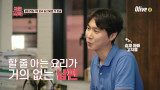 '승재 아빠' 고지용의 세상에서 하나뿐인 요리 도전!