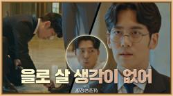 올~~ 뽀시래기 박수교의 한 방 나.. 떨고 있니? (feat. 새로운 청와대)