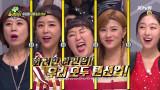 '웃지 마 가족오락관'?! 원조 MC 허참 & 웃음 폭격 예능인들 총출동!