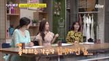 김경화 아나운서, 가수 김민우 오 입대하는 날 울었어요ㅠ.ㅠ♡