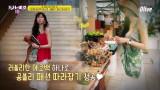#공효진_에코백으로 나도 공블리♥ [핫 셀럽 머스트템10]