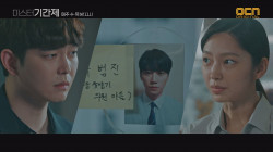 (의문) 이준영-정다은 ′미스터리한 관계′