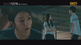 이준영-정다은 한밤 중 밀회♨현장 목격담?!