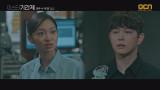 ′사건 은폐′ 김민상 조력자 찾는 윤균상-최유화