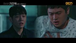 [12화 예고] 깨어난 장동주, 뒤바뀐 진실공방의 판도?!