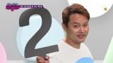 ♬최유프~최유프~시즌시즌2!2!! (feat. 김민교's 슈*콘 패러디)