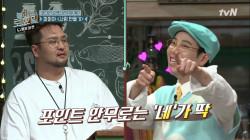 피오&김태우 에이~ 걸그룹이면 '네'징~ (하트 받아랏 얍♡)