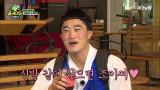 사이즈(?)가 남다른 김동현&황제성 아바타ㅋㅋㅋ