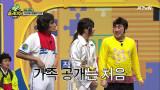 이경-진호-정혁, 오빠의 도전☆ 오빠..나 몰라?