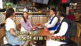 험담 하다 딱 걸린 김동현&황제성! (용진이는 핵꿀잼♥)