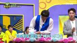 김동현&이용진 '어서 와 예비아빠, 기저귀는 처음이지?'