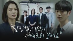 도팀장님, 과거 김재명씨 같달까? (ft.첫 단체사진) #떡밥(?)