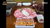 [예고] 레-트로 갬성폭발하는 냉동삼겹살의 세계로~☆