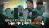 파타고니아 한국에서만 볼 수 있는 리미티드 텀블러&머그  [지구를 살리는 작은 실천! 착한 소비10]