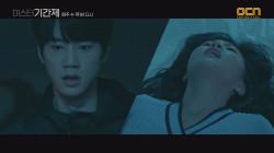 (상상) 이준영, 정다은 칼로 찌르고 도주 시도?!