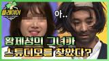 [#플레이어] 웃다가 오열? ′작전명! 아빠의 도전!′ 7회 레전드 몰아보기!