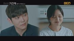 깨어난 최유화 '내 머리 깬 놈 내 손으로 잡아넣는다!'