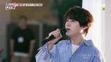 노래에반하다 단독 MC '규현'의 블라인드 버스킹 (규현 만나는 날♥)
