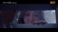 [티저] 시크릿 스릴러 <모두의 거짓말> #이유영