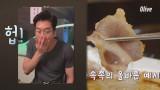 급랭한 1+등급 삼겹살 맛이 '예술'이라는 이 곳은? ☆_☆