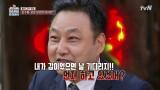 촬영 도중에 등장한 김수용의 설움 폭발! 나는 을이다