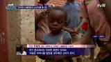 노벨평화상 수상자 콩고 ′드니 무퀘게′의 여성, 어머니에 대한 이야기