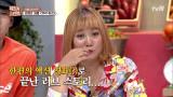 박나래가 12개월 할부로 미국에 간 사연은?