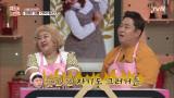 문세윤에게 상처만 남긴 TMI 퀴즈 (feat. 천하장사 마돈나)