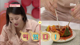 [시식TIME] '낙지 품은 단호박', 이현이의 솔직한 맛 평가!