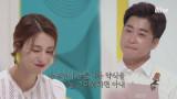[시식TIME] 김정화를 향한 정성가득♥ '엄마 손 약식', 눈물의 맛 평가!