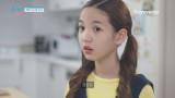 나의 허니님한테 여자친구가?!(ft.동공지진) [조아서 구독중] - 5화 하이라이트