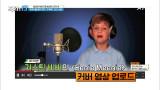 美 음악계가 주목한 꼬마 래퍼 [형이라 부르고 싶은 영 앤 리치 19]