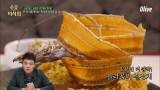 [뜨거운한끼] 갈치 한 마리를 통째로 튀겨낸 갈치튀김!