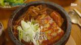 '돌 뚝배기 갈치조림'이 대표메뉴라는 해산물 요리 전문점!
