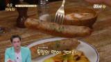 [예고] 독일인 다니엘도 인정한 수제 소시지의 맛!