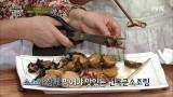 '전복군소조림' 완성! 군소 맛에 홀딱 반한 수미네>,<