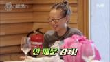 그녀가 나타났다! 백김치와 함께 등장한 김소희 셰프!