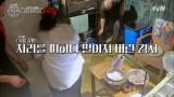 다사다난한 쇼타의 조지아식 김치요리! ′김치 똘마′
