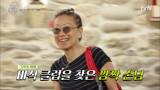 미식 클럽의 김치 요리 삼파전! 심사위원은 김소희 셰프