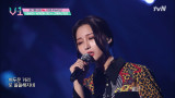[V-1 1파이널 라운드] 드림캐쳐 시연 서울의 달♪