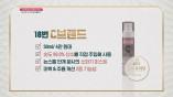 [뷰라벨]피부 속보습까지! 환절기 최고의 미스트 공개☆