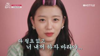 립덕후 채경&진솔의 립스틱 맛집! 팔뚝 스와치 GO GO~