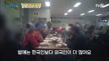 한국 농촌의 현실, '농장주 빼고는 다 외국인'