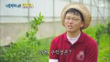 [돌직구 인터뷰] ′아내에게 미안..′ 왕립대 출신이 만든 농촌 일자리 플랫폼의 수익은?