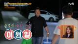 (깜짝 게스트?) ☆준호TV☆ 출연한 이원일 셰프 (aka. 구원자)