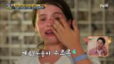 리안, 된장찌개에 눈물이 주르륵?! 메이트별 각양각색 음식 반응