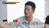 뭉클 '김준호' 삼촌의 마지막 이별선물. 메이트 안녕!